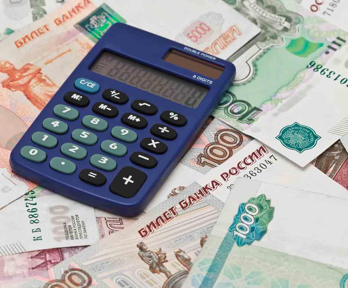 Оказание услуг по расчету заработной платы